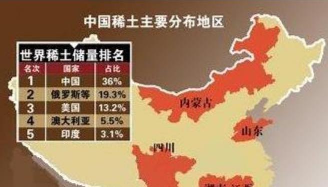 Những khu vực phân bố đất hiếm chủ yếu của Trung Quốc. Ảnh: Sina.