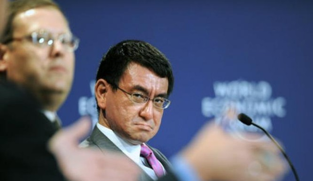 Ngoại trưởng Nhật Bản Taro Kono. Ảnh: Cankao.