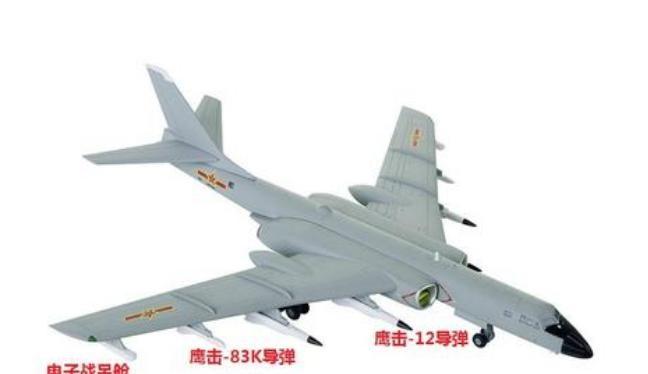 Máy bay ném bom H-6KH của hải quân Trung Quốc có những cải tiến mới. Ảnh; Sina.