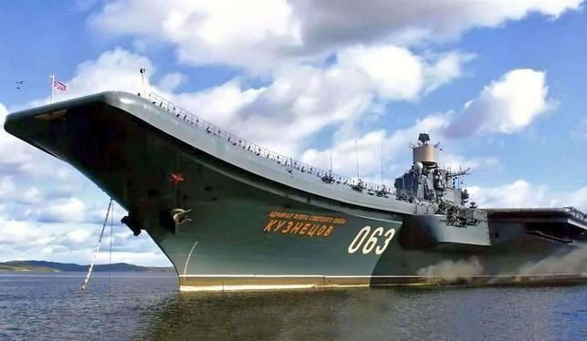 Tàu sân bay Kuznetsov hải quân Nga. Ảnh: QQ.