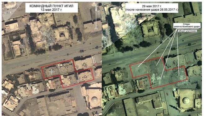 Địa điểm không quân Nga tập kích tiêu diệt hàng chục thủ lĩnh IS, trong đó có trùm khủng bố al-Baghdadi