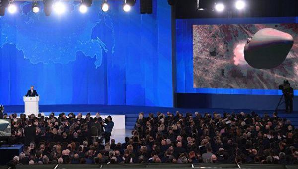 """Tổng thống Putin giới thiệu siêu vũ khí """"bất khả chiến bại"""" trong thông điệp liên bang 2018"""