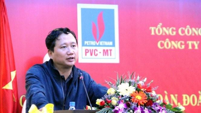 Trịnh Xuân Thanh khi đang đương chức tại PVN