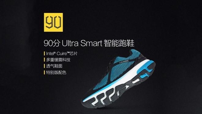Thông tin về 90 Minutes Ultra Smart Sportswear được giới thiệu trên trang web của Xiaomi. Ảnh: GSM Arena.