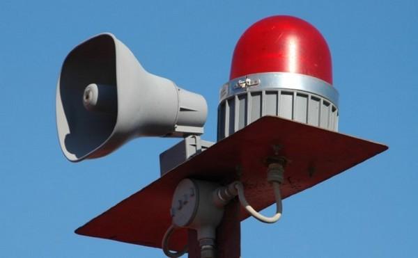 Người dân thành phố Dallas đã có một phen hốt hoảng khi còi báo động khẩn cấp bất ngờ vang lên lúc nửa đêm (Ảnh minh họa)