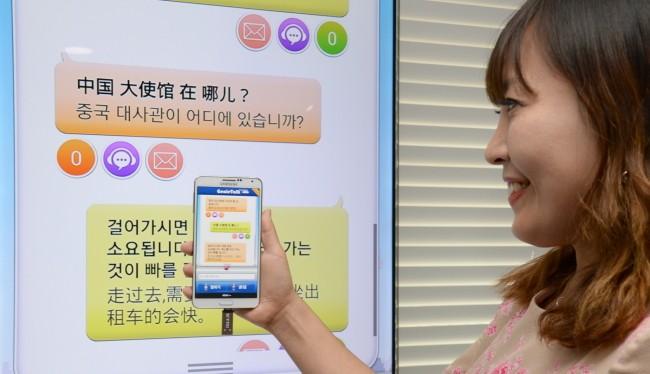 Nhân viên của ETRI kiểm tra công nghệ nhận dạng tiếng nói của mình bằng ứng dụng dịch thuật di động Genie Talk ngày 18/4. Ảnh: ETRI