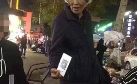 Công nghệ QR Code đã thâm nhập vào đủ mọi mặt đời sống tại Trung Quốc.