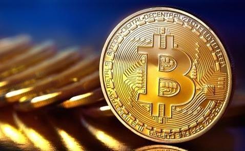 Những phát biểu gần đây từ một vị cố vấn của ngân hàng trung ương Trung Quốc lại làm dấy lên tranh luận về giá trị thực của bitcoin.