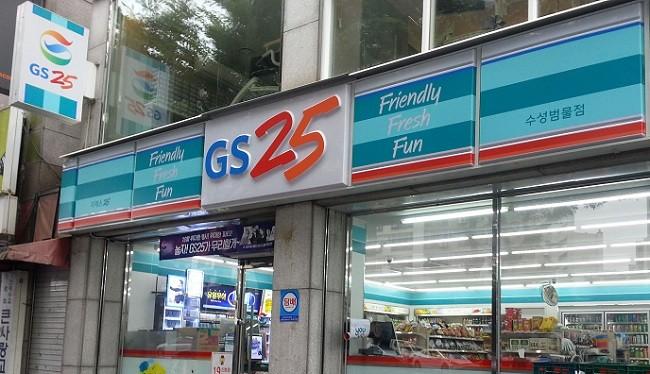 Một cửa hàng của GS25 tại Hàn Quốc. Nguồn Wiki