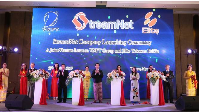 Khai trương liên doanh StreamNet