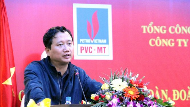 """""""Không có việc bao che, dung túng, bảo kê cho Trịnh Xuân Thanh chạy trốn"""""""