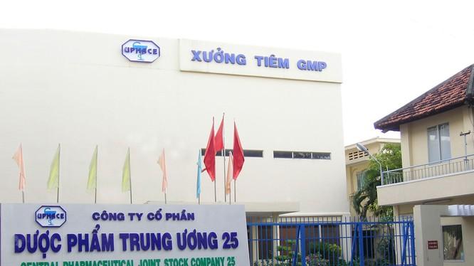 Giá tham chiếu UPH trong ngày đầu giao dịch là 12.000đ/CP