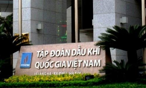 Thời gian lãnh đạo Tập đoàn Dầu khí Việt Nam, ông Đinh La Thăng đã có một số quyết định đầu tư gây thất thoát vốn và ban hành một số văn bản trái pháp luật, vi phạm quy chế làm việc