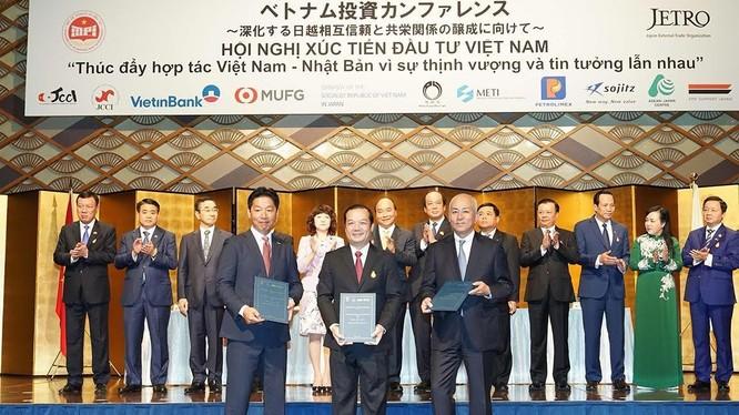 Ngày 1/7/2019, tại Nhật Bản, dưới sự chứng kiến của Thủ tướng Chính phủ Nguyễn Xuân Phúc, Tập đoàn VNPT cùng hai đối tác là Công ty AEONMALL Việt Nam và Công ty TNHH Nissho Electronics Việt Nam đã ký kết Biên bản ghi nhớ về hợp tác để cung cấp hạ tầng, dị