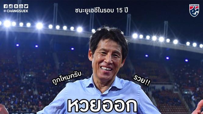 """""""Sau khi Thai League kết thúc vòng 26, chúng tôi sẽ tập trung vào tuyển Việt Nam"""". Ảnh FAT"""