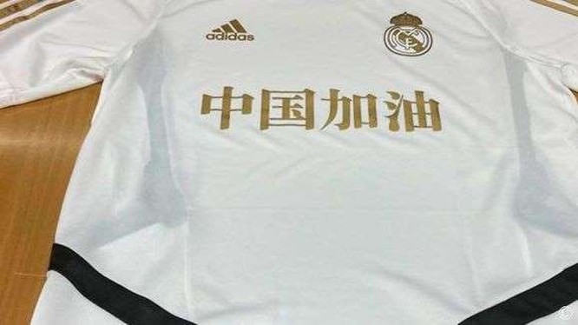 Các cầu thủ của Real Madrid sử dụng chiếc áo đặc biệt có in dòng khẩu hiệu người dân Trung Quốc chống lại virus Corona. Ảnh RM.