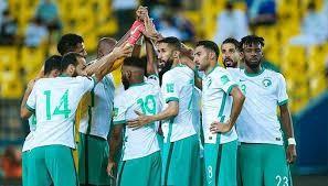 Saudi Arabia đã thắng cả 5 trận đấu trên sân Mrsool Park trong năm 2021. Ảnh CNN.