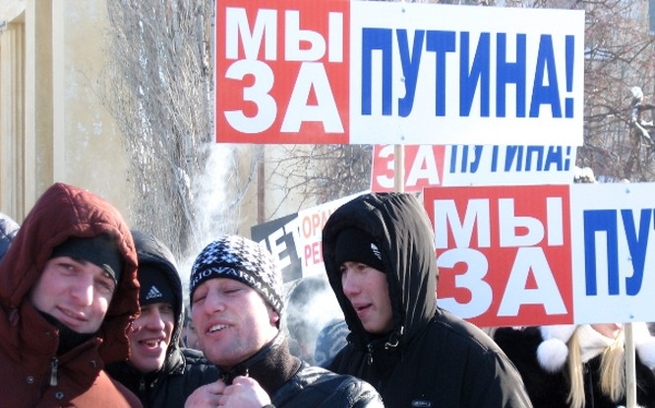 Tỷ lệ người Nga ủng hộ ông Putin vẫn rất cao.