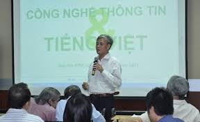 Một hội thảo về CNTT và tiếng Việt. Ảnh: PC World Vietnam