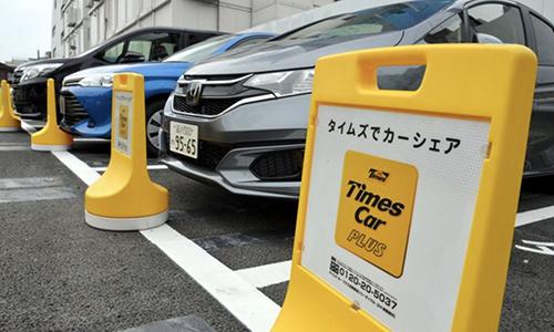 Bãi đỗ xe cho thuê tại Nhật Bản. Ảnh: Asahi