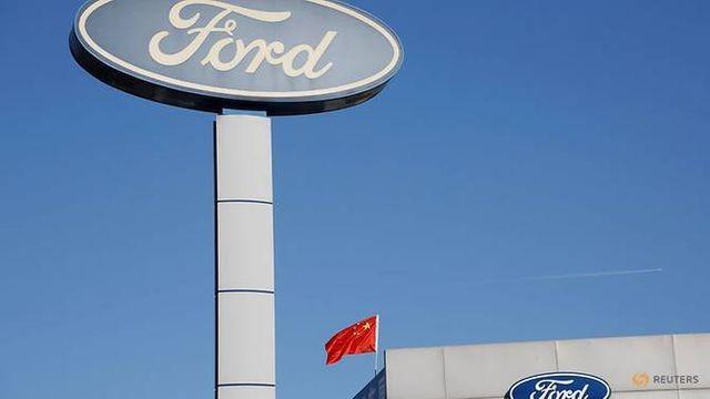 Một cơ sở của Ford tại Trung Quốc