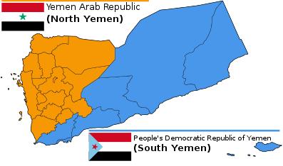 Bản đô Yemen thời kỳ còn chia cắt thành Cộng hòa Ả rập Yemen và Cộng hòa Dân chủ Nhân dân Yemen trước năm 1990.