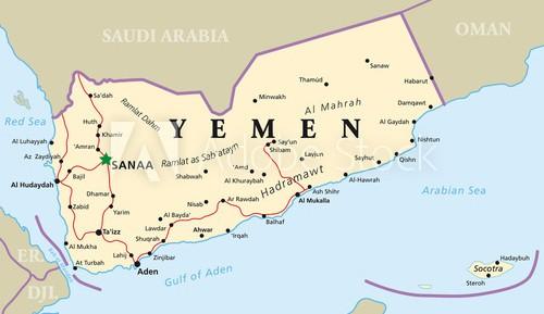 Đất nước Yemen có vị trí chiến lược trên con đường hàng hải từ Ấn Độ Dương sang phương Tây (Ảnh: Internet)