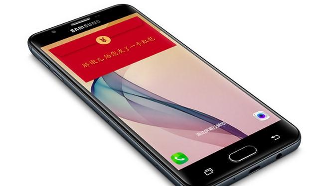Galaxy On7 Pro phiên bản 2016