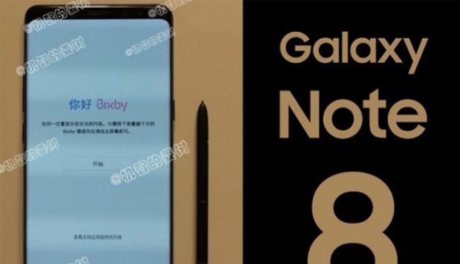 Liệu đây có phải là hình ảnh của chiếc Galaxy Note 8?