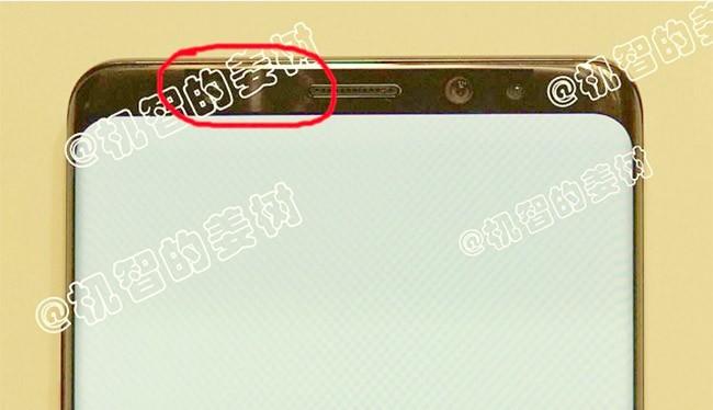Note 8 sẽ được ra mắt vào cuối năm nay