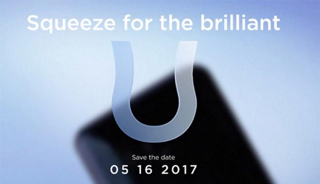 HTC U 11 sẽ được công bố vào ngày 16/5