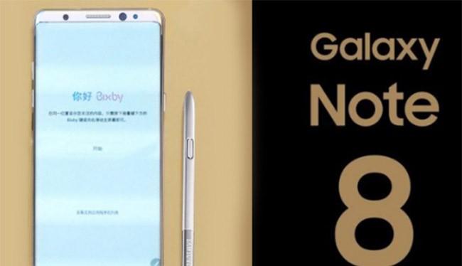 Galaxy Note 8 sẽ có máy quét vân tay đặt ở mặt lưng thay vì nhúng thẳng vào màn hình