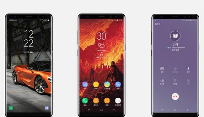 Galaxy Note 8 sẽ được ra mắt vào ngày 23/8 tới