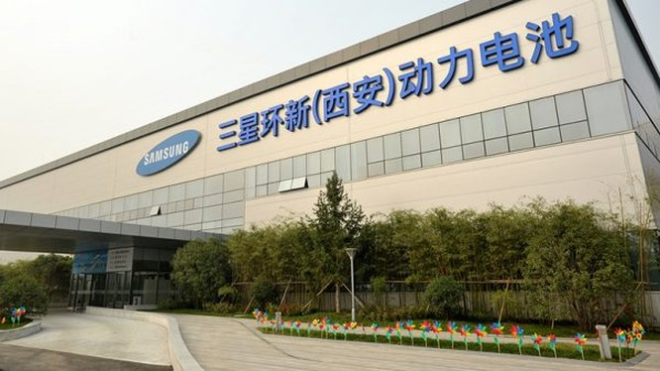 Nhà máy sản xuất smartphone của Samsung tại Thiên Tân