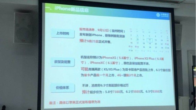 Bài thuyết trình của China Mobile (ảnh Weibo)