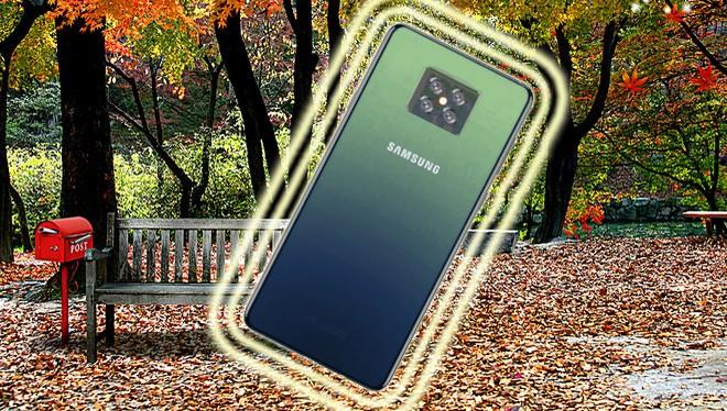 Samsung sẽ trình làng một mẫu điện thoại 4 camera ở mặt lưng?