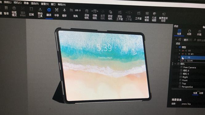 iPad Pro mới sẽ có 4 cạnh viền rất mỏng (ảnh: Phone Arena)