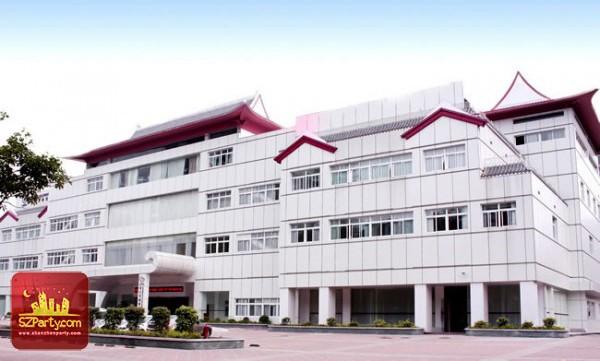 bệnh viện HarMoniCare ở Thẩm Quyến (ảnh: Shenzhen Party)