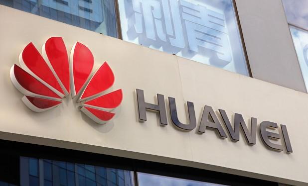 Huawei bị nhiều nước phương Tây nghi ngờ là công cụ gián điệp của nhà nước Trung Quốc (ảnh: New York Post)