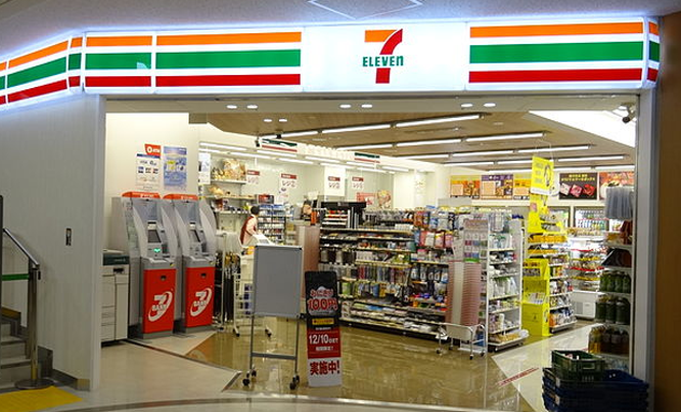 Một cửa hàng 7-Eleven ở Nhật Bản (ảnh Wikipedia)