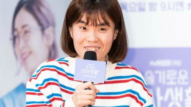 Diễn viên Park Ji Sun (ảnh: Koreaboo)
