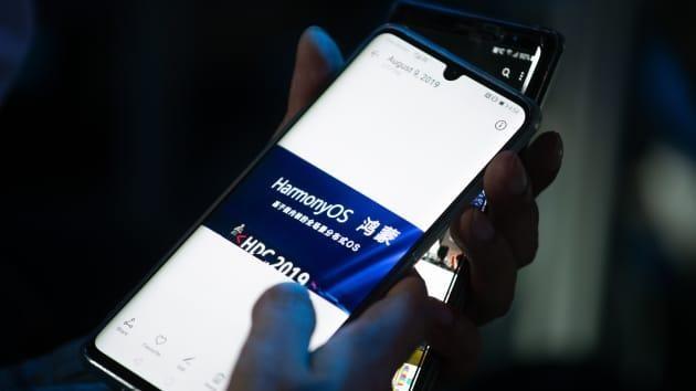 Harmony OS sẽ được tải về từ tháng 4/2021 (ảnh: Getty Images)