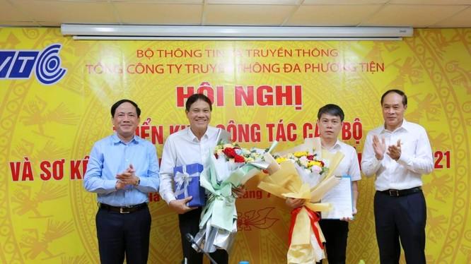 Ông Nguyễn Ngọc Bảo (thứ 2 từ bên phải) tại Hội nghị Triển khai công tác cán bộ Tổng Công ty truyền thông đa phương tiện VTC