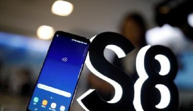 Samsung Galaxy S8 (ảnh: ibTimes)