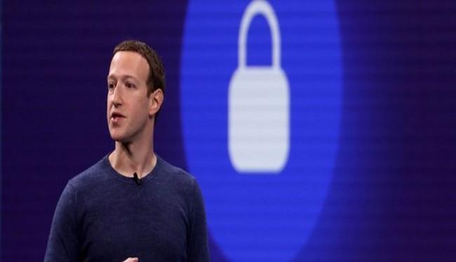 Ông Mark Zuckerberg, CEO của Facebook (Ảnh Getty Images)