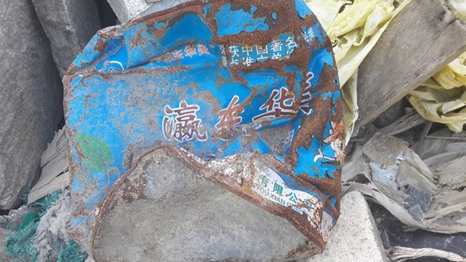 Gần 100 m3 rác thải cách Formosa Hà Tĩnh 4km- (Ảnh: Zing.vn)