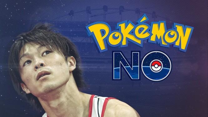 Kohei Uchimura mất 5.000 USD vì mê chơi Pokemon Go.