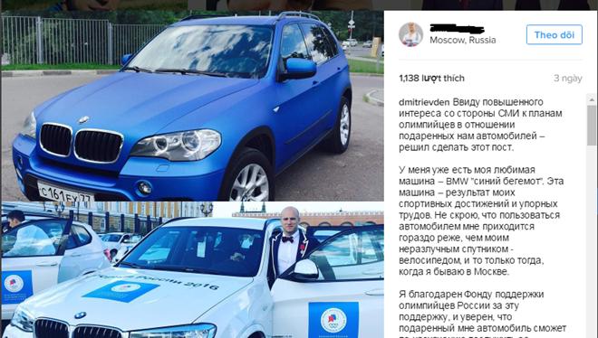 Bức ảnh kèm tâm sự về quyết định bán xe của Dmitriev.