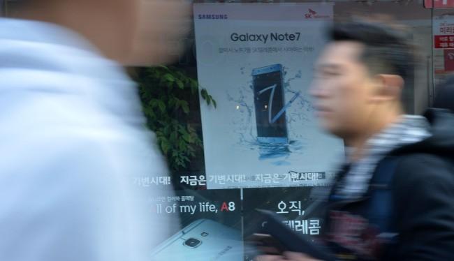 Người dùng Galaxy Note 7 có thể được giảm giá khi mua Galaxy S8 hoặc Note 8.