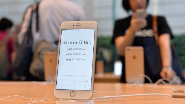 Apple bắt đầu bán mặt hàng iPhone 6S tân trang- (Ảnh: AFP).